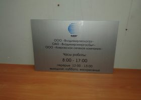 20120229_155837