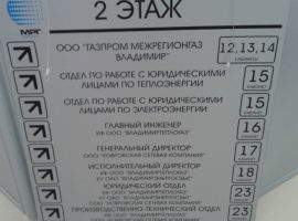 20120528_154854