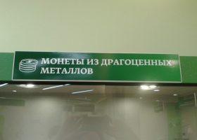 20120618_111336