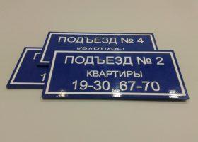 20120904_161614