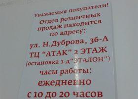 20120921_091103