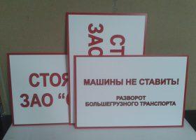 20140623_085323