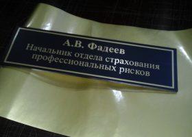 20160805_151702